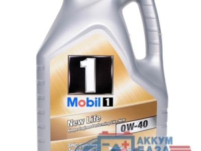 Моторное масло Mobil 1 0W-40 New Life 4л